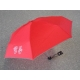 smart car Umbrella - Red